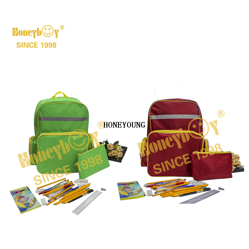 Goverment Order Custom Stationery School Backpack Set