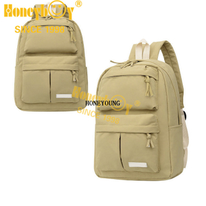 Most Popular Macarone University Nylon School Backpack
