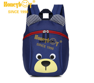 New Style Bear Kindergarten Small Children Backpack HY-A167