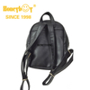 School Children Embossed Black Pu Bag with Pom Pom
