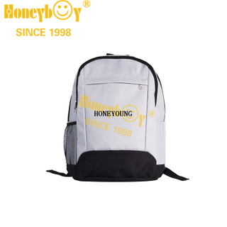 Chinese Simple Two Compartment 600D School Backpack HY-A163