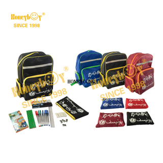 Best Unicef Custom Stationery School Backpack Set HY-G013