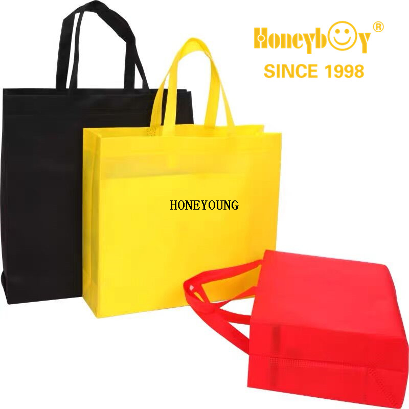 Lightweight Biodegradable Yellow Non Woven Shopping Bag HY-HS005