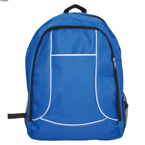 Custom Simple School Promotional Bag with Piping