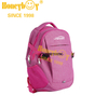 Medium Solid Color Student High School Backpack