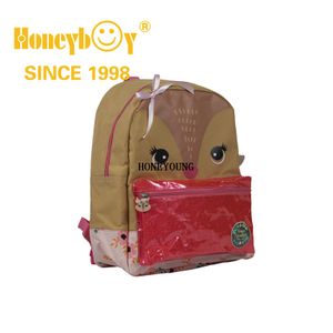 Hot Design Fox Printing 3D Children Bag with Rubber Puller
